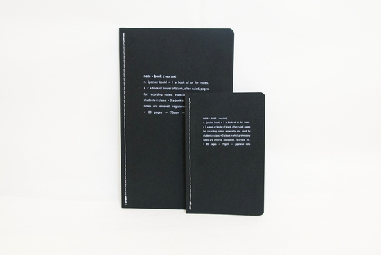 Grand carnet de note - noir